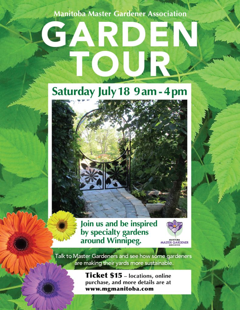 Garden Tour - Manitoba Master Gardener Association @ Winnipeg, Manitoba